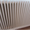 Where in your home should your radiator go?